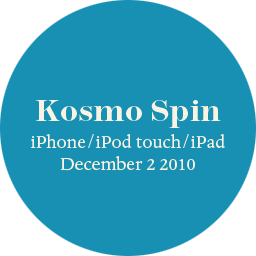 Kosmo Spin